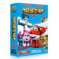 超级飞侠2第二季儿童动画片dvd光盘碟片全集国语版/英文版