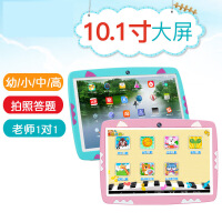 【支持*】儿童平板电脑早教机护眼WiFi小学生点读学习机故事机3-12周岁10寸v0d