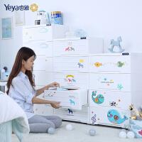 Yeya也雅以梦为马卡通抽屉式收纳柜子儿童宝宝储物柜 塑料多层抽屉式5层柜