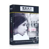 正版邓紫棋歌曲cd 无损黑胶唱片 流行歌曲汽车载音乐cd光盘碟片