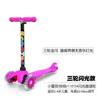 儿童滑板车2-12岁小孩溜溜车三四轮宝宝玩具踏板