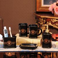欧式陶瓷卫浴五件套浴室用品牙具套件刷牙漱口杯洗漱套装新婚礼品