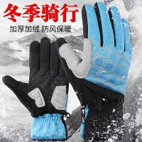 骑行手套秋冬季保暖全指山地车单车防风手套男女自行车手套触屏
