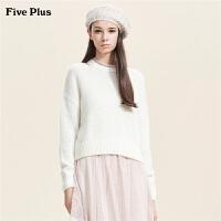 Five Plus女装慵懒风套头毛衣女长袖chic上衣打底圆领破洞