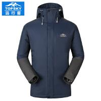 Topsky/远行客 户外单层冲锋衣防水透气冲锋衣登山服