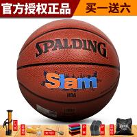 正品斯伯丁篮球耐磨防滑NBA篮球PU7号训练比赛用球室内外通用74-414/74-418/74-412