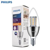 飞利浦LED烛泡3.5W/5W/E14小螺口暖光色黄光灯泡节能灯泡拉尾泡摇曳泡椒泡尖泡