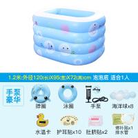 婴儿游泳池宝宝家用水池保温加厚新生儿婴幼儿童充气游泳桶