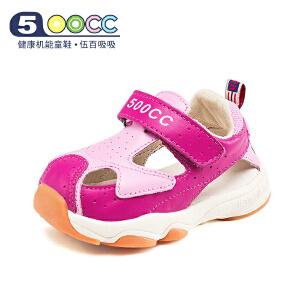 500cc宝宝机能鞋男女童学步鞋2018夏季新款婴幼儿凉鞋透气软底学步鞋