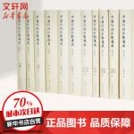 中国行政区划通史 复旦大学出版社有限公司