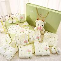 纯棉婴儿衣服新生儿礼盒套装0-3个月6春秋夏季初生刚出生宝宝用品