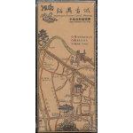 漫游绍兴古城 手绘自助旅游图
