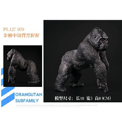 动物园模型玩具野生动物世界金刚黑猩猩雌雄银背大小猩猩猿猴