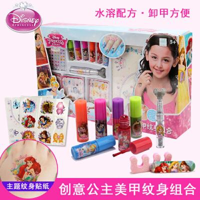 女孩玩具儿童化妆品指甲油美甲套装无铅指彩纹身彩绘贴纸