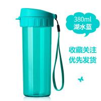 水杯茶韵随手杯子便携防漏塑料大容量男女学生儿童运动茶杯
