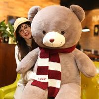 泰迪熊公仔大熊毛�q玩具2米熊�抱抱熊1.8娃娃公仔生日�Y物送女友
