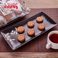 【ddung冬己韩国咸蛋黄麦芽黑糖夹心小饼干106g*8袋】网红休闲零食大礼包台湾