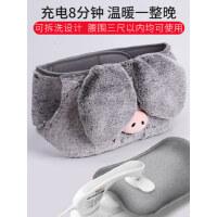 热水袋充电式女暖手宝可爱毛绒暖宝宝腰带电暖宝敷肚子热宝暖水袋