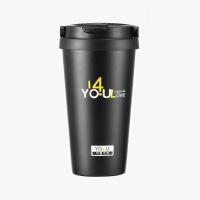 当当优品 不锈钢咖啡杯 保温杯 便携式 情侣杯 黑色 480ML
