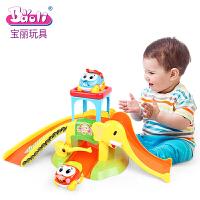 BAOLI 儿童停车场玩具 多层大象轨道车模型男孩拼装轨道汽车套装男孩益智玩具