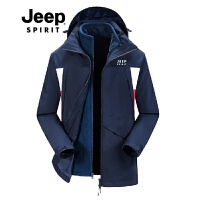 JEEP吉普加绒夹克男冬季户外登山防水防风冲锋衣可脱卸抓绒衣内胆两件套三合一保暖外套
