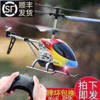 遥控飞机儿童迷你无人直升机耐摔男孩玩具飞行器航模型小学生充电kb6