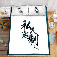 家纺夏季印花凉席三件套1.2米床可折叠擦洗来图定制冰丝席W 私人定制 2.0 床