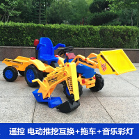 遥控儿童挖掘机可坐可骑大号电动挖土机推土钩机男孩玩具车双驱动 质保一年+终身服务