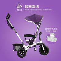 儿童三轮车1-3岁宝宝小孩脚踏自行车遛娃神器手推车