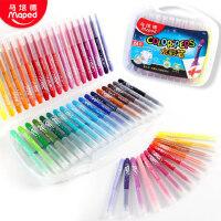 马培德儿童幼儿园水彩笔24色36色可水洗无毒小学生用彩色画笔套装