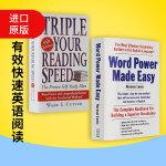 word power made easy 单词的力量 英文原版+三倍速英语阅读 Triple Your Reading