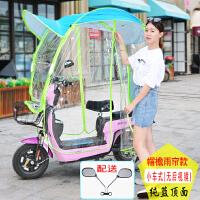 电动车遮雨棚蓬摩托车电瓶车伞折叠遮阳雨披防寒防晒挡风被全封闭 小车+后视镜