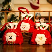 圣诞节平安果糖果礼盒袋幼儿园儿童礼品小礼物平安夜苹果盒包装