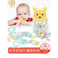 谷雨婴儿玩具摇铃新生儿0-3个月1岁宝宝益智6-12婴幼儿牙胶手摇铃