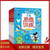 正版T迪士尼�和�思�S����8�蕴籽b 3-6�q �和�游���
