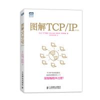 �D解TCP/IP:第5版【原版�充N36�f��!268���D解�p松入�T】
