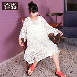 【5折参考价131.8】森宿魔术棉花糖春装2018新款文艺蕾丝镂空连衣裙女