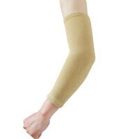 护臂篮球护肘 羽毛球运动加长吸汗护臂护小臂护肘运动护具奥力克斯7840 均码一般均可使用
