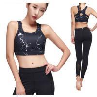 户外时尚瑜伽服女士瑜伽健身服运动跑步背心带胸垫防震抹胸