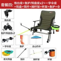 多功能折叠钓椅可升降座椅台钓椅 便携钓鱼凳子小椅子钓鱼椅