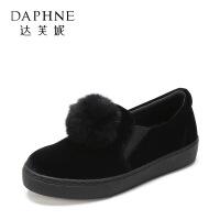 【限时2件2折】Daphne/达芙妮 旗下女鞋春秋时尚休闲套脚舒适平底女单鞋