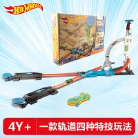 【当当自营】风火轮四合一轨道组合套装赛道竞技火辣小跑车儿童男孩玩具DLF28