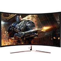 惠科(HKC)G4plus 23.6英寸144Hz刷新VA广视角不闪屏1800R曲面专业电竞游戏显示器