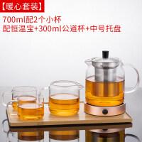 玻璃茶壶耐高温泡茶壶不锈钢过滤茶具玻璃加厚耐热水壶花茶壶 h8m