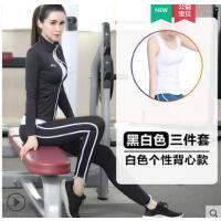 户外新款瑜伽服胸垫健身房跑步健身服运动套装女士专业运动显瘦带