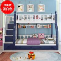 兰秀1xb实木高低床儿童床上下床母子床子母松木双层床铺