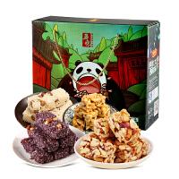 【四川特产】黄老五寻味大礼包1142g 四川特产零食传统糕点 年货礼盒精品