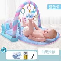 带音乐宝宝健身架器0-1岁新生婴儿益智床上玩具3儿童男孩6-12个月 尊享版蓝色【送:充电电池+ 遥控飞机+螺丝刀