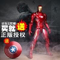 中动 漫威正版复仇者联盟4钢铁侠蜘蛛侠手办雷神模型摆件英雄玩具
