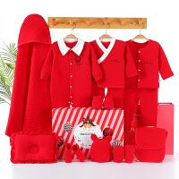 婴儿礼盒套装*高档纯棉新生儿衣服秋冬刚出生宝宝满月用品大全